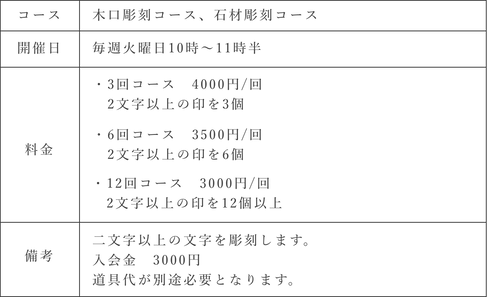 list_img (1).png