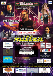Millan Concert 2018