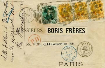 Figura 3 – Porte quádruplo de 1600 Réis até 60 gramas em carta postada no Ceará em 21 de agosto de 1876, com trânsito em Pernambuco (verso) em 24 de outubro e endereçada a Paris, onde foi recebida em 14 de setembro de 1876.