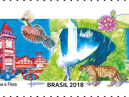 Emissão Postal Especial - Guiana: Turismo, Fauna e Flora
