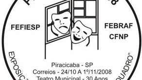 Piracicaba 2008 - Exposição Nacional de Um Quadro - Regulamento