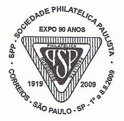 SPPcarimbo18.jpg