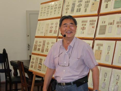 Palestra - Madrugada Republicana - 1ª Parte   Willian Ying Dao Chen