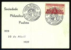 SPPcarimbo01.jpg