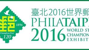 Philataipei 2016 - Boletim da SPP ganha Medalha de Prata!