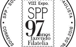 VIII EXPO SPP
