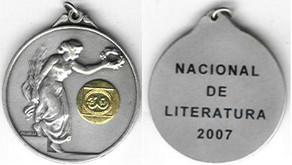 17ª EXPOSIÇÃO NACIONAL DE IMPRENSA E LITERATURA FILATÉLICA