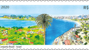 Lançamento | Emissão Conjunta Brasil - Israel