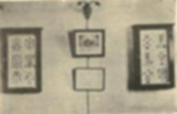 Boletim SPP 1 - 3.jpg