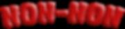 logo_alpha_NONNON.png
