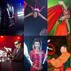 balada circus