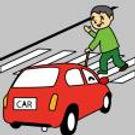 高齢者交通安全.jpg