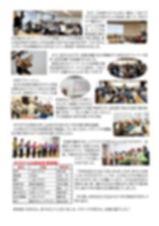 東部新年会2.jpg
