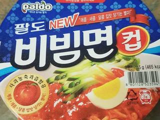 Paldo Bibimmyeon