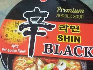 Ramen Review: Nongshim Shin Black.