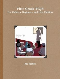 Youth and Fiqh