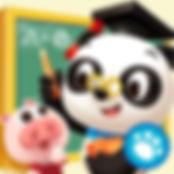 icoon_pandaschool.jpg