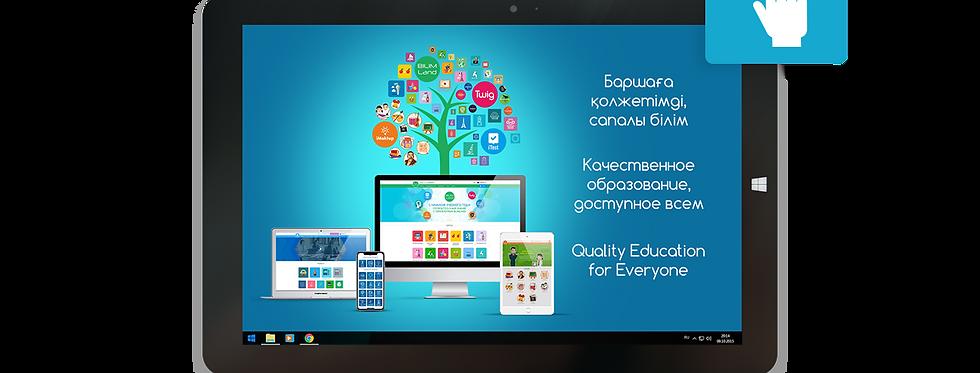 Планшет BilimBook Mini (Windows OS)