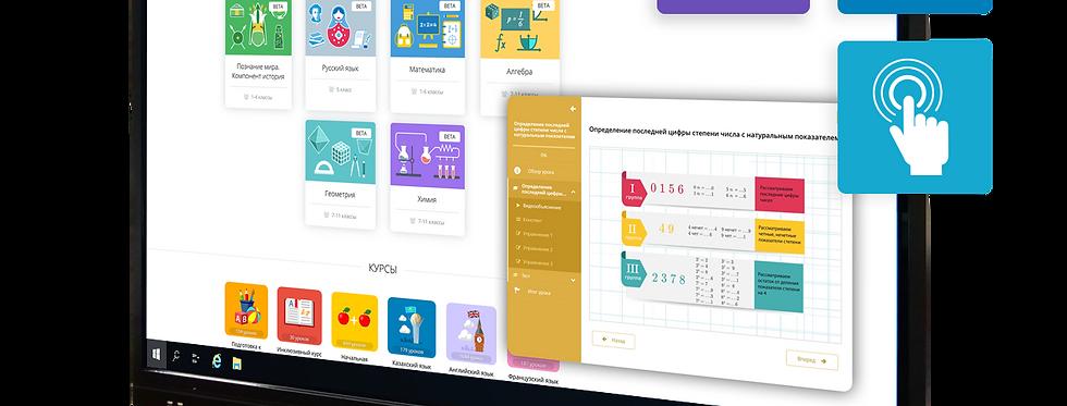 Интерактивная панель BilimBook 65 дюймов