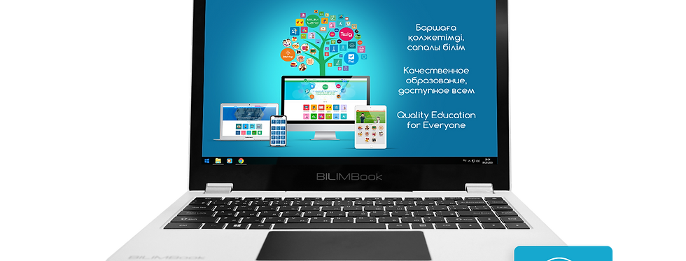 Ноутбук BilimBook 13.3