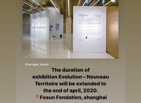 Exhibitions right now in China