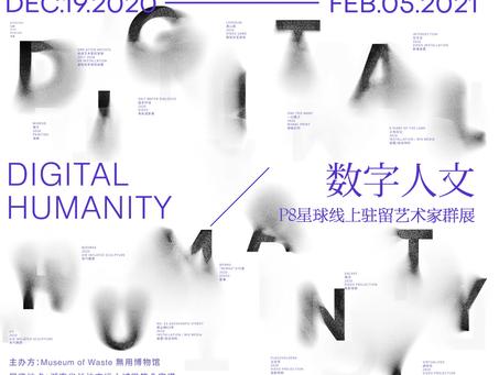 """Digital Humanity"" MOW Museum, Changsha, China..."