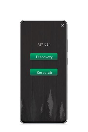 Lore: Cryptozoology App
