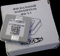 ФН по акции г.Бугульма ул.Баумана 14 (ИП Горбачев Е.С.) https://www.lds-market.com/fn