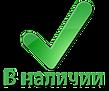 Батареи для весов Бугульма ЛДС-МАРКЕТ. https://www.lds-market.com/akkumulyatory-i-aksessuary