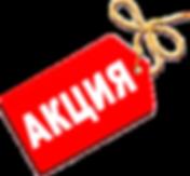 АКЦИЯ ККМ.  г.Бугульма ул.Баумана 14 (ИП Горбачев Е.С.) https://www.lds-market.com/fn