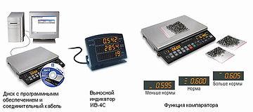 Весы электронные МК-6.2-С21 до 6кг. (СЧЕТНЫЕ) г.Бугульма ул.Баумана 14. Продажа/Ремонт. (ИП Горбачев Е.С.) https://www.lds-market.com/vesy-mk-schetnyye