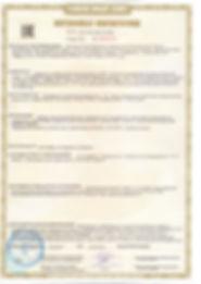 Сертификат соответствия кондиционера дантекс. ЛДС-МАРКЕТ (ИП Горбачев Е.С.) г.Бугульма https://www.lds-market.com