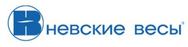 Невские весы. г.Бугульма ул.Баумана 14. Продажа/Ремонт. (ИП Горбачев Е.С.) https://www.lds-market.com/vesy-nevskiye