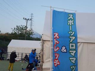 ULTRA-TRAIL Mt.FUJI  勝山エイド A5