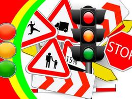 Профилактическая беседа инспектора ГИБДД о правилах дорожного движения