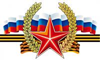 Российской армии будущий солдат