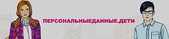 __datadeti_w548_h129.png