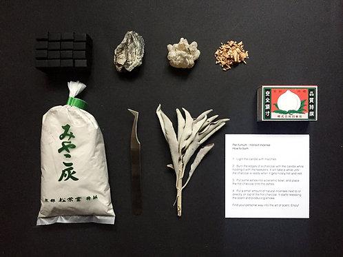 KOBAKO II.  コンプリートセット