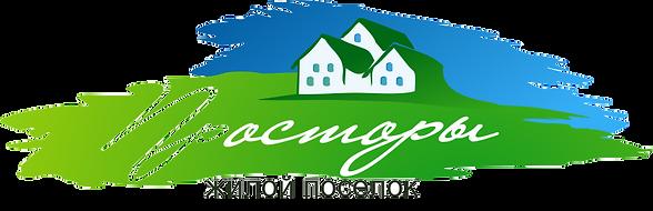 imgonline-com-ua-Transparent-backgr-nvBG