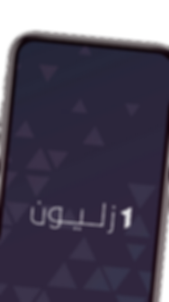 IOS-Arabic_05.png