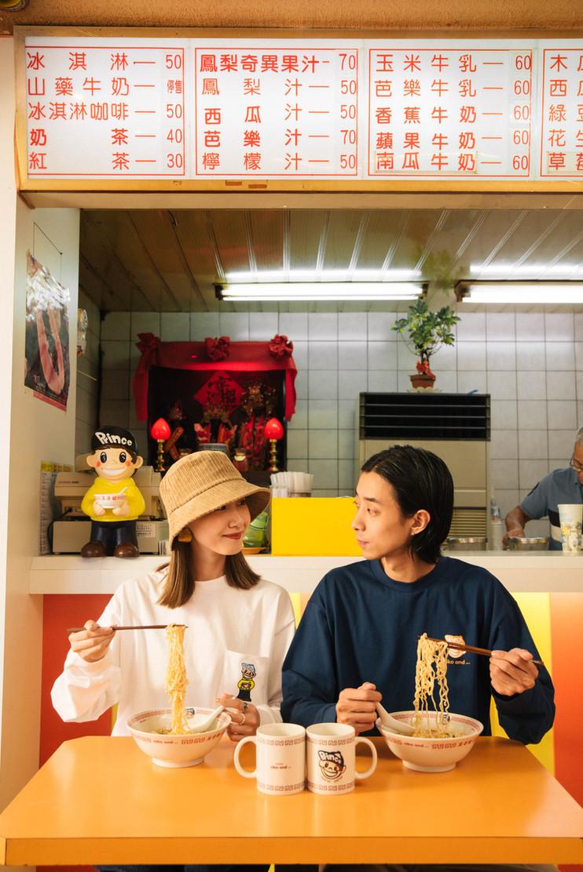 niko and... x 王子麵