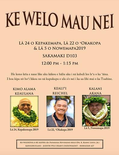 Ke Welo Mau Nei Fall 2019
