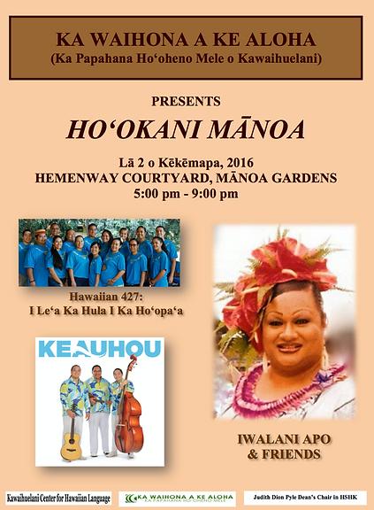 Hookani Manoa Spring 2016