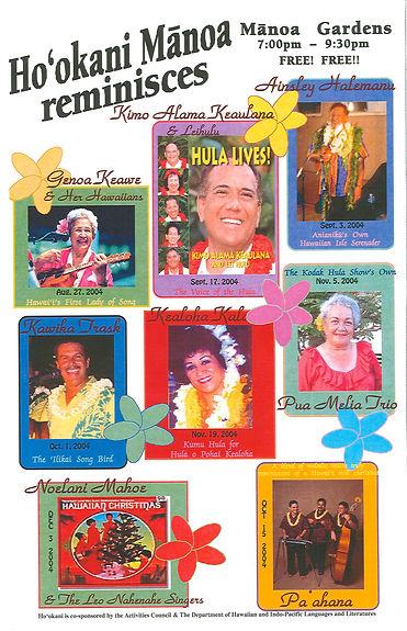 Hooiani Manoa Fall 2004
