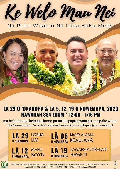 Ke Welo Mau Nei Fall 2020 Flyer (5mb) (2