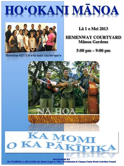 Hookani Manoa Spring 2013