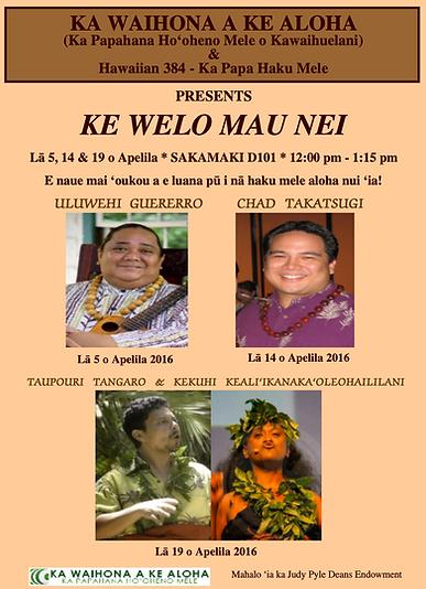 Ke Welo Mau Nei Spring 2016