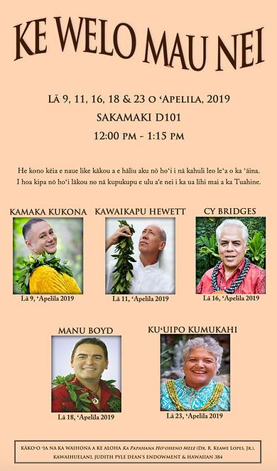 Ke Welo Mau Nei Spring 2019