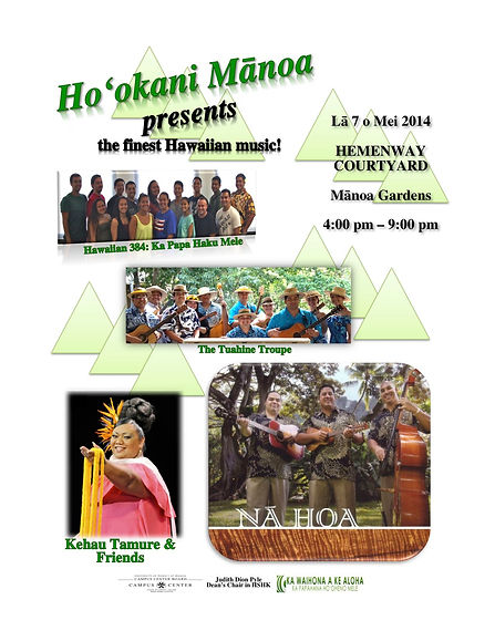Hookani Manoa Spring 2014