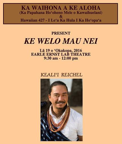 Ke Welo Mau Nei Fall 2016